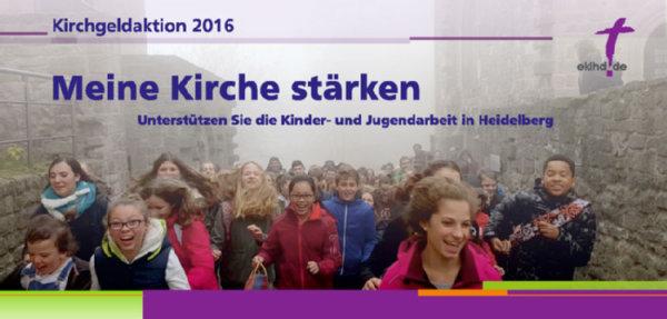 Meine Kirche stärken - Kirchgeld 2016; Quelle: Gabi Dietz-Wölfer